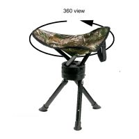 TRIPOD REST STOOL - 360 SWIVEL